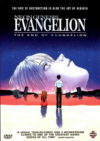 neon-genesis-evangelion-the-end-of-evangelion